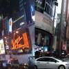 Nueva York es una ciudad con magia y estilo